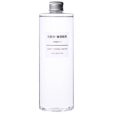 化粧水の定番!【無印良品】敏感肌用化粧水・乳液を実際に使ってみたレビュー!