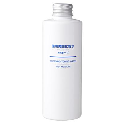 無印良品【美白・口コミ】美白化粧水・美容液・乳液・